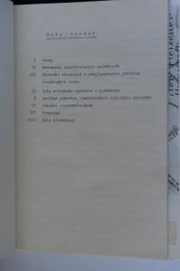 DSC_2846a