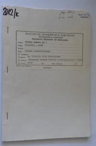 DSC_2842a